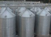 Grain Storage: Considerations to Maintain Quality: Part 1 - Introduction, What Is Aeration?