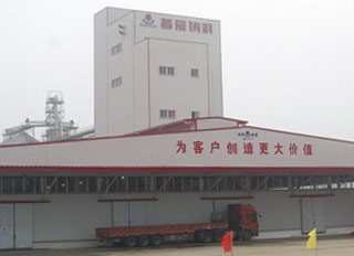 Dutch joint venture opens new feed mill in China